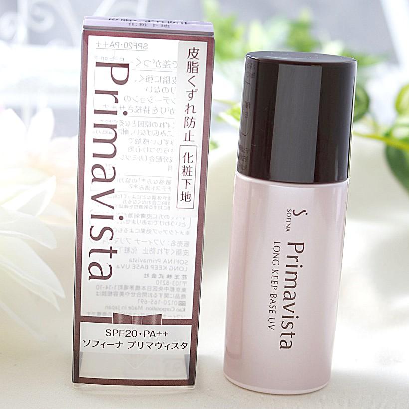 Kao Sofina Primavista Long Keep Base UV Primer SPF20 PA ++ (25ml)  ส่งตรงจากญี่ปุ่น ราคาถูก